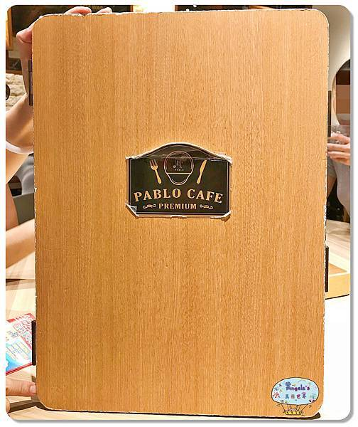 道頓掘PABLO甜點012.jpg