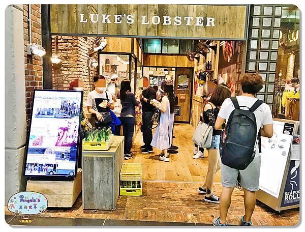 Luke's Lobster 心齋橋店  龍蝦三明治003.jpg