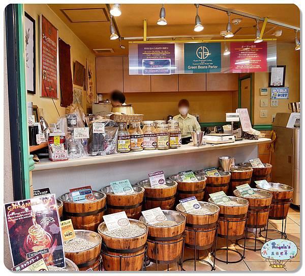 Green Beans Parlor咖啡豆舖004.jpg
