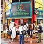 Green Beans Parlor咖啡豆舖002.jpg