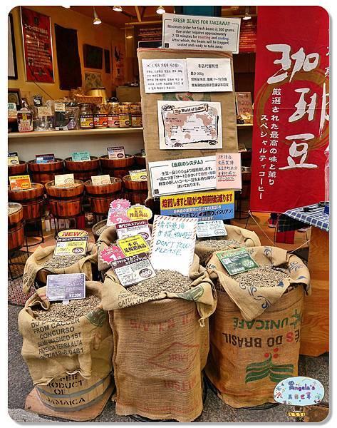Green Beans Parlor咖啡豆舖006.jpg
