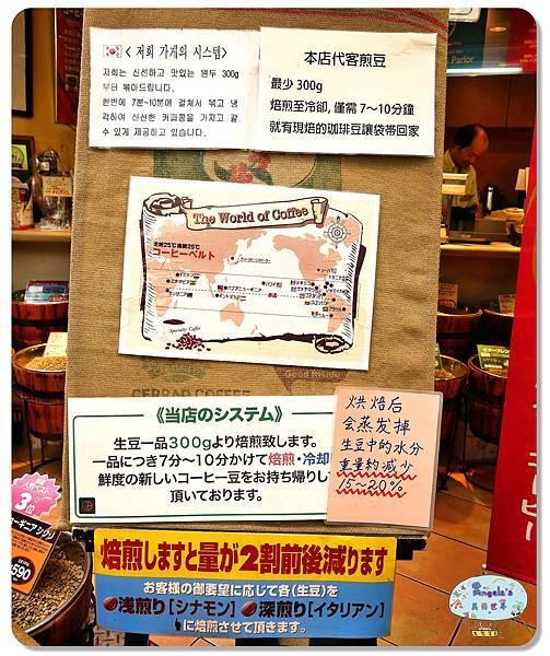 Green Beans Parlor咖啡豆舖007.jpg