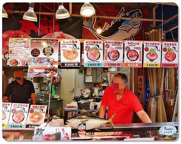 大阪黑門市場MAGUROYA黑銀生魚片004.jpg
