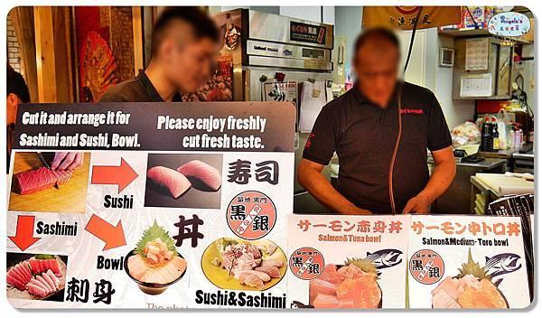 大阪黑門市場MAGUROYA黑銀生魚片005.jpg