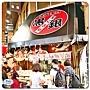 大阪黑門市場MAGUROYA黑銀生魚片002.jpg