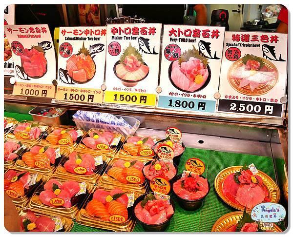 大阪黑門市場MAGUROYA黑銀生魚片008.jpg