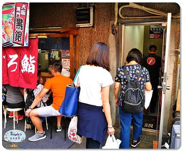 大阪黑門市場MAGUROYA黑銀生魚片013.jpg