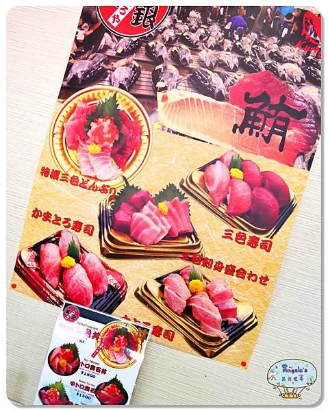 大阪黑門市場MAGUROYA黑銀生魚片016.jpg