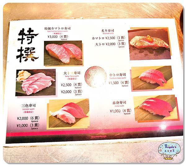 大阪黑門市場MAGUROYA黑銀生魚片020.jpg