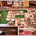 鮮魚 丸榮商店005.jpg
