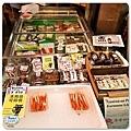 鮮魚 丸榮商店003.jpg
