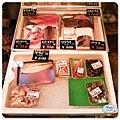 鮮魚 丸榮商店004.jpg