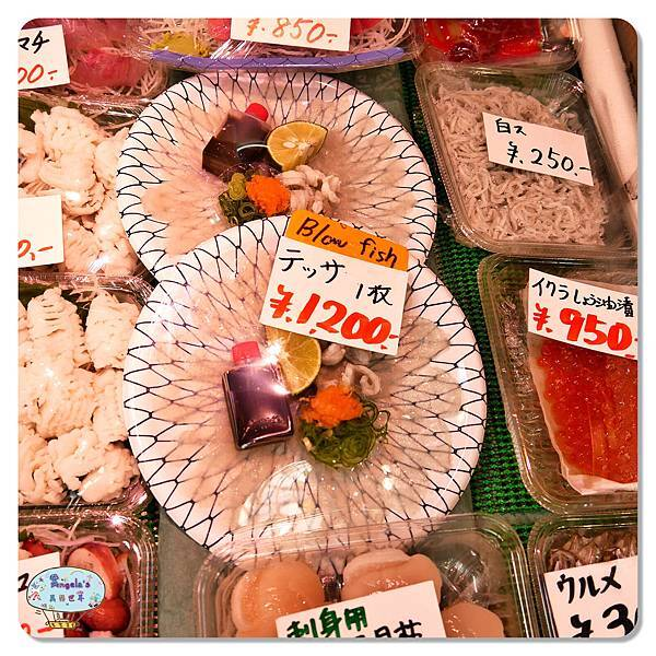 鮮魚 丸榮商店006.jpg