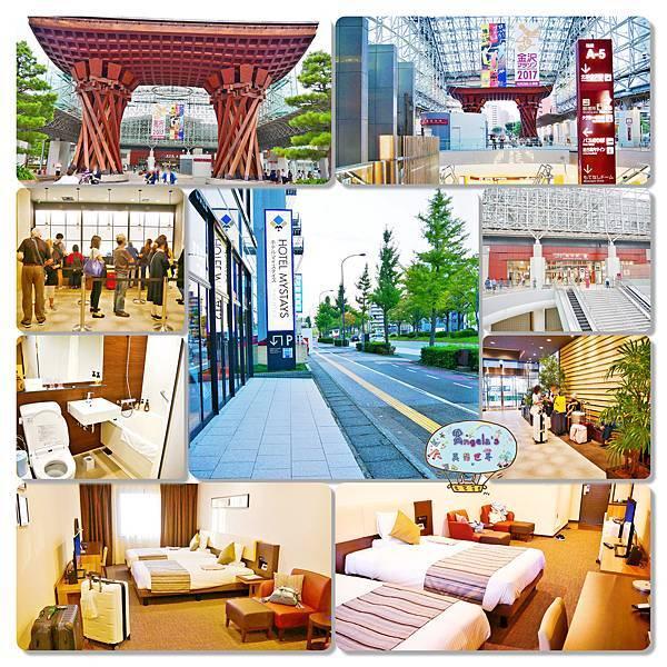 金澤住宿(hotel mystays)001.jpg