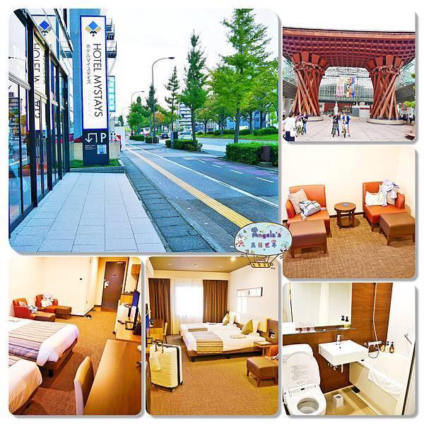 金澤住宿(hotel mystays)002.jpg