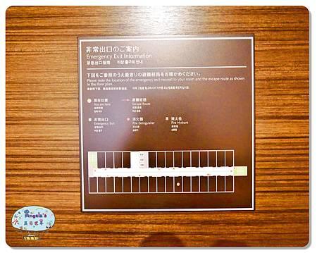 金澤住宿(hotel mystays)016.jpg
