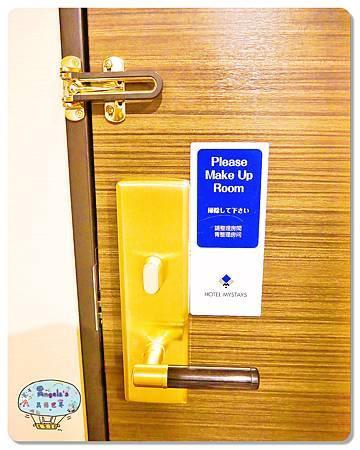 金澤住宿(hotel mystays)017.jpg