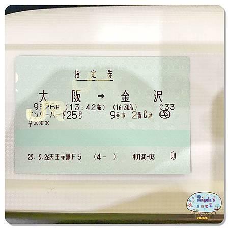 金澤車站商場003.jpg