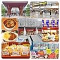 金澤車站商場001.jpg