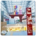 金澤車站商場012.jpg