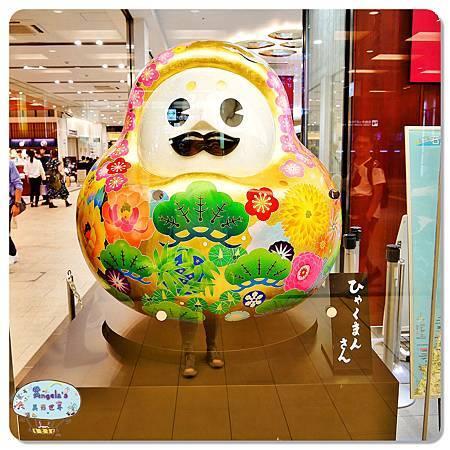 金澤車站商場017.jpg