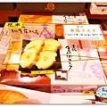 金澤車站商場022.jpg