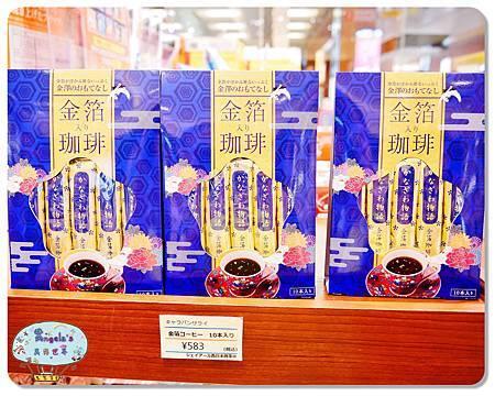 金澤車站商場021.jpg