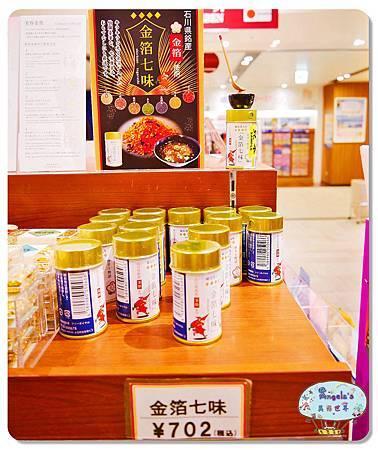 金澤車站商場028.jpg