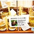 金澤車站商場030.jpg