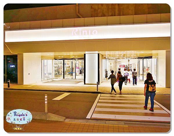 金澤車站商場032.jpg
