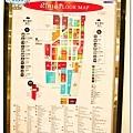 金澤車站商場033.jpg