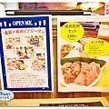 金澤車站商場036.jpg