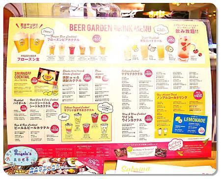 金澤車站商場037.jpg