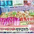 金澤車站商場061.jpg
