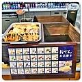 金澤車站商場070.jpg