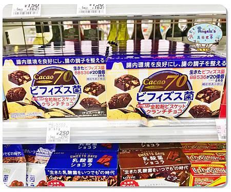 金澤車站商場069.jpg