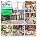 金澤(近江町市場)002.jpg