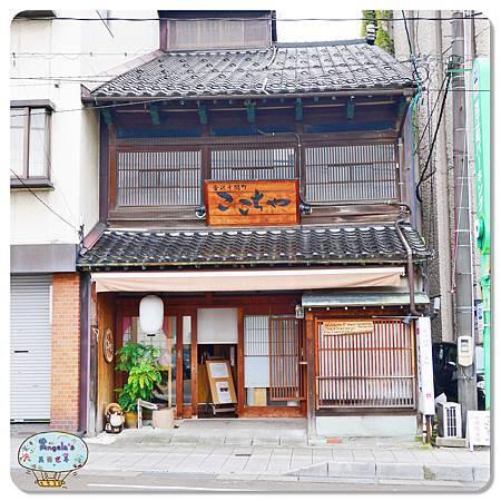 金澤(近江町市場)006.jpg