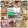 金澤(近江町市場)001.jpg