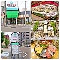 金澤(近江町市場)003.jpg