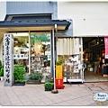 金澤(近江町市場)008.jpg