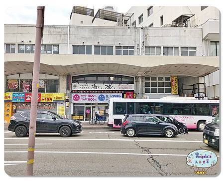 金澤(近江町市場)007.jpg
