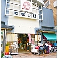 金澤(近江町市場)010.jpg