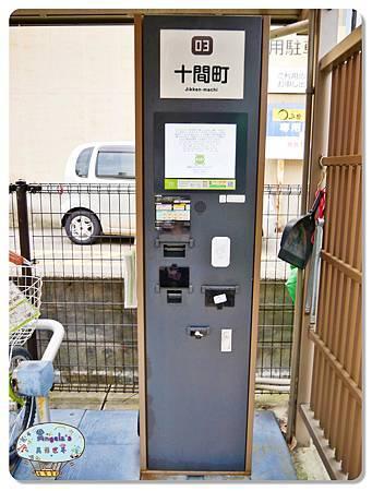 金澤(近江町市場)012.jpg