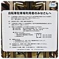 金澤(近江町市場)013.jpg