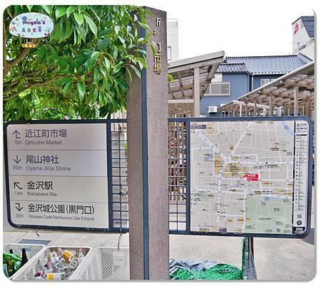 金澤(近江町市場)017.jpg