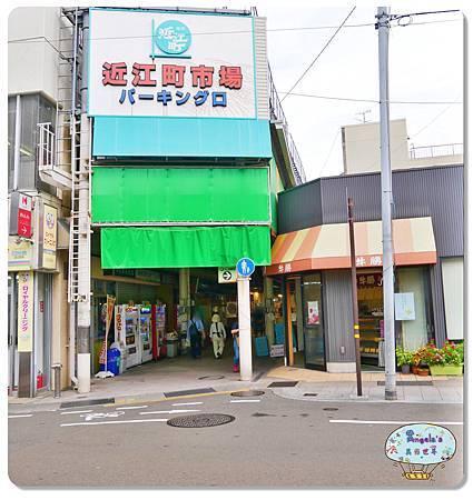金澤(近江町市場)021.jpg
