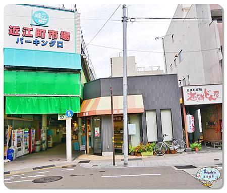 金澤(近江町市場)022.jpg