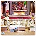 金澤(近江町市場)031.jpg