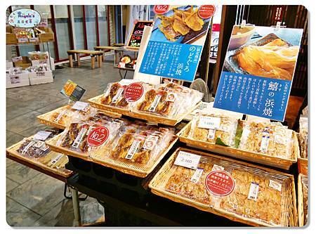 金澤(近江町市場)044.jpg